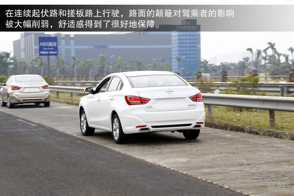 【 海马福美来m5高清图片】_图解_搜狐汽车网