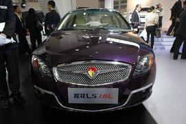 青年莲花L5三厢1.8L北京车展实拍
