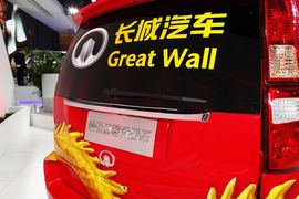 哈弗达喀尔战车北京车展实拍