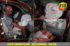 2012款海马爱尚1.0手动基本型碰撞试验图解