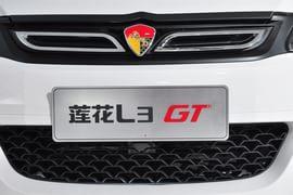 莲花L3 GT广州车展实拍