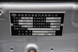 莲花汽车L3 1.6L自动豪华型