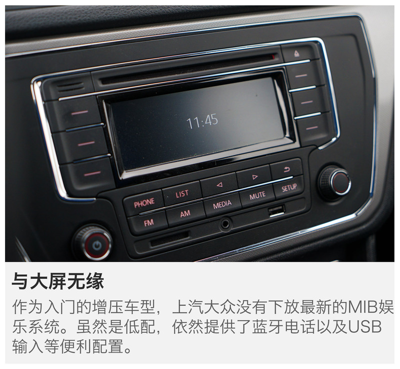 【 大众朗逸图片】_图解_搜狐汽车网