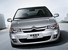 雪铁龙爱丽舍三厢 1.6L CNG两用燃料轿 标准型