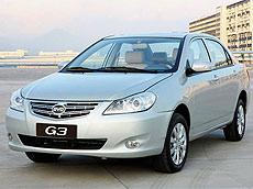 G3 数智版1.5L 手动鑫雅型