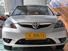 长安悦翔两厢 1.5L 手动 豪华版