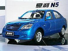 夏利N5 1.0L 标准型