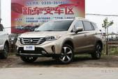 [上海]广汽传祺GS4降价2万元 店内有现车