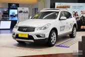 英菲尼迪QX50最高优惠6万 现车充足可选!
