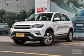 [冬季车展]长安CS75降价1.27万 现车销售