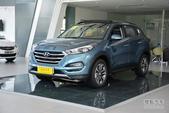 [上海]现代全新途胜订车支付200元意向金