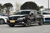 [昆明]DS 5LS购车优惠1.5万元 现车充足
