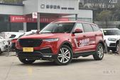 [长沙]众泰T700最高优惠9000元 现车供应