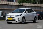 合肥丰田YARiS L致享降价1.2万 现车在售
