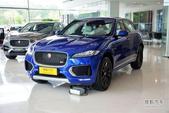 合肥捷豹F-PACE 现金优惠2万元 现车在售