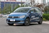 [洛阳]大众途安 降价1.50万现车充足销售