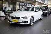 [临沂市]宝马3系现车充足最高优惠5.3万元