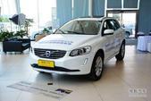 [武汉]沃尔沃XC60最高优惠4.5万现车充足