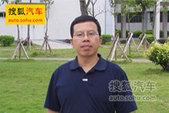陈子荣:加大开拓三四级与县级服务网点