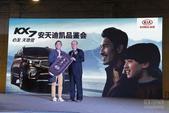 起亚硬派豪华大尺寸7座SUV KX7尊跑燃情上市