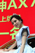 2015华中国际车展车模