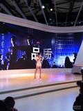 《中国好声音》吴莫愁/平安在通用展台现场飙歌