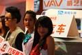 第七届广州国际汽车改装及服务业展览会美女