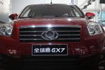 全球鹰GX7 广州车展实拍