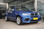 X5M