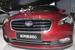 奔腾B50 上海车展实拍