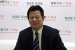 2011广州车展老总访谈现场实拍