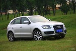 Q5 2.0TFSI