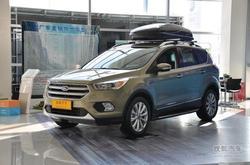 [郑州]福特翼虎最高降价3.6万元现车销售