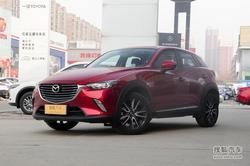 [杭州]马自达CX-3售14.98万!购车需预订