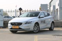 [长沙]沃尔沃V40最高优惠4.43万 有现车