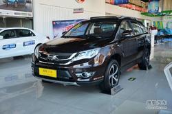 [天津]比亚迪S7现车充足 综合优惠6000元