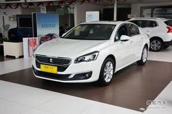 [上海]标致508最高降价4.6万元 现车充足