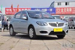 [牡丹江]中华H320现金优惠5千元现车充足