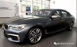 史上最强宝马,带来BMW非凡魅力。