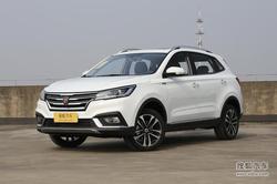 [上海]荣威RX3最高降价0.5万 现车充足