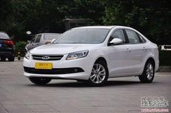 [绍兴]奇瑞艾瑞泽7购车需预订 1个月提车