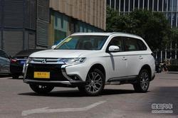 三菱欧蓝德优惠达0.5万元 店内有现车售!