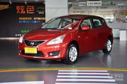 青岛日产骐达现车销售 部分车优惠2.05万