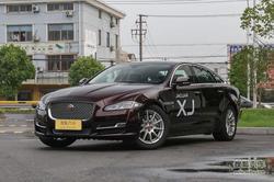 捷豹XJ最高优惠32万元 现车充足欢迎选购