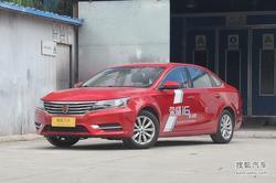 [成都]荣威i6有现车全系享受0.3万元优惠