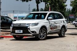 [上海]三菱欧蓝德降价一万元 店内有现车