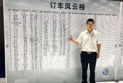 搜狐专访:上汽大众重庆区域经理袁炟先生