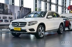 [西安]奔驰GLC级最高直降1万元 优惠提升