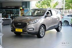 [天津]现代ix35现车充足 综合优惠三万元