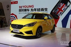 [天津]MG名爵3有现车购车综合优惠3900元